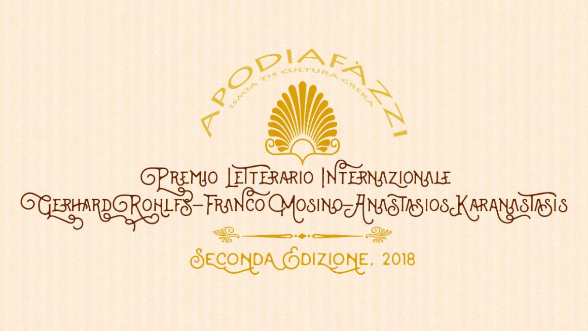 Indetta la 2ª Edizione del Premio letterario internazionale Rohlfs Mosino Karanastasis