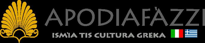 """Circolo Culturale """"Apodiafazzi"""""""