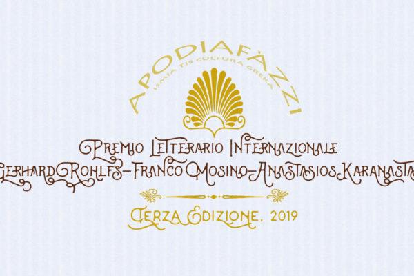 Indetta la 3ª Edizione del Premio letterario internazionale Rohlfs Mosino Karanastasis