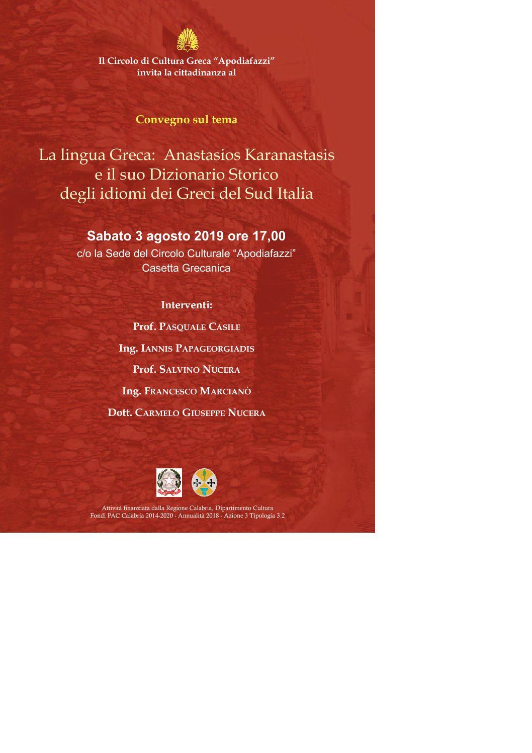 La lingua Greca: Anastasios Karanastasis e il suo Dizionario Storico degli idiomi dei Greci del Sud Italia