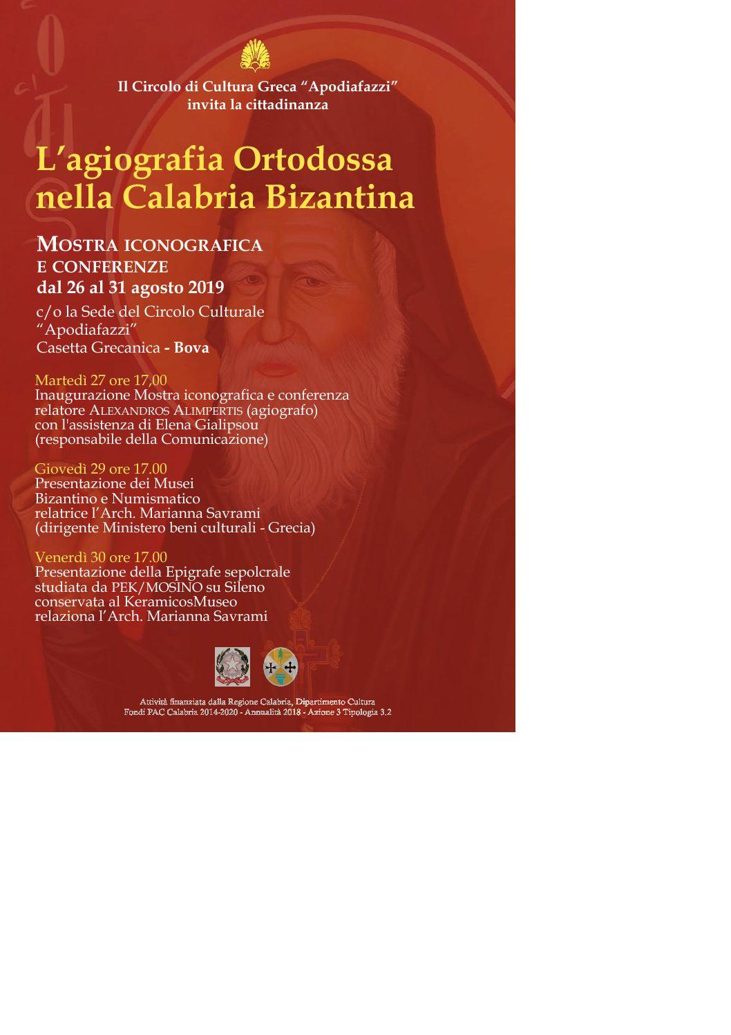 L'agiografia ortodossa nella Calabria bizantina